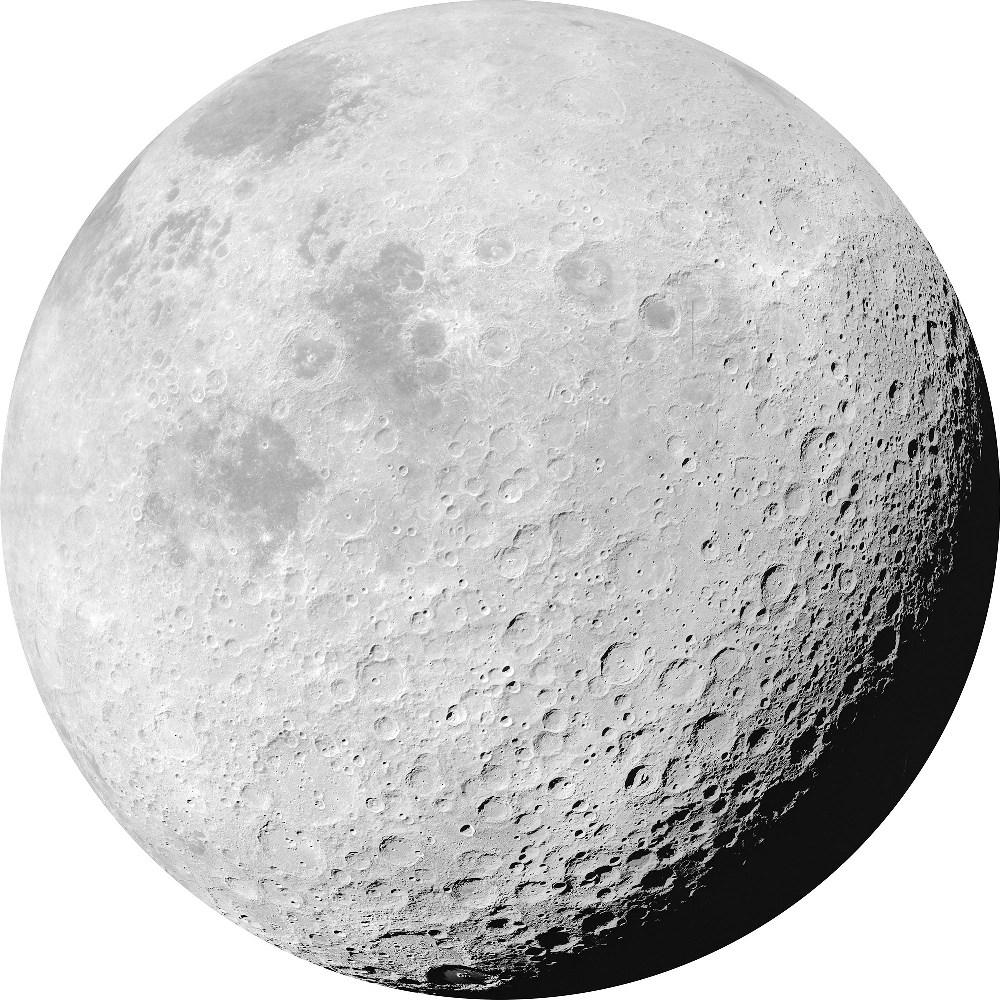 Samolepící fototapeta kruh - Planeta Luna
